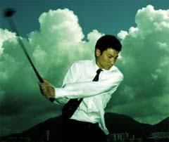 Az ütős Andy Lau