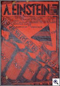 Az A. E. Bizottság koncertplakátja
