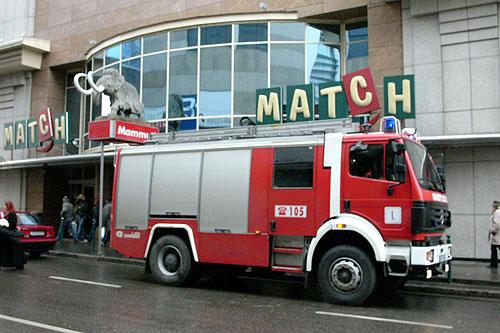 Tűzoltóautó