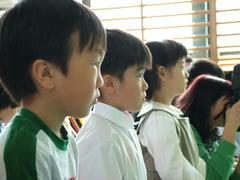 Az első diákok