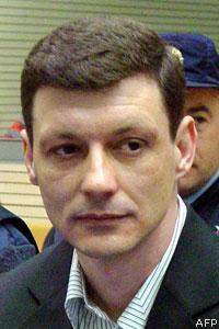 Dejan Milenkovic