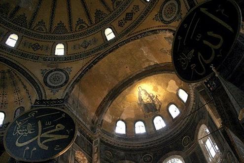 A templom belsejét gyönyörű mozaikok díszítik. // Fotó: --, (c) 1999-2021 Index.hu