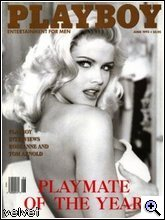 Anna Nicole Smith (1967-2007)