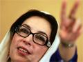 Hazatért Benazir Bhutto