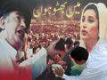 Választások Pakisztánban