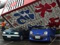 Négy halott a tajvani tájfunban