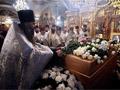 Eltemették II. Alekszijt