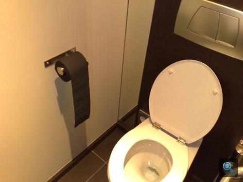 Fekete vécépapír
