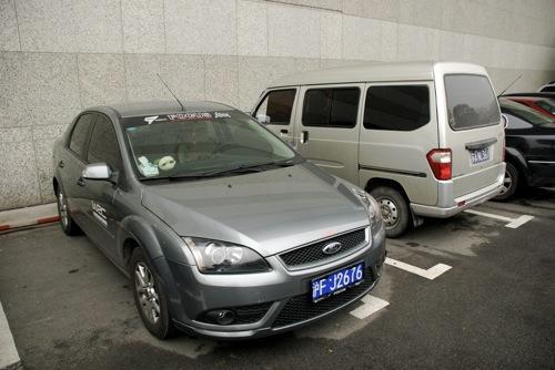Nürburgring-matricás Ford Focus Sanghajban