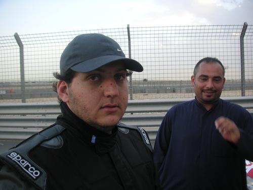 Karim és egy másik ember