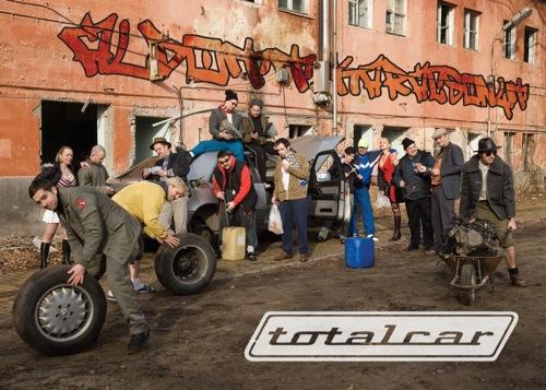 A Totalcar karácsonyi fotózásából az a kép, amit végül képeslapra nyomtunk. Fotó: Fenyő Balázs