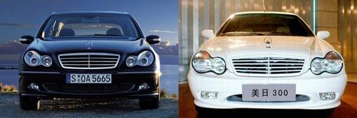 Előző generációs Mercedes-Benz C Klasse és a Geely Merrie 300