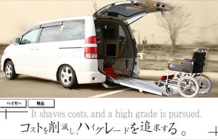 A KEC Hire Hokuriku egyik autója. Forrás: KEC Hire Hokuriku