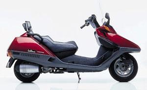 Honda Helix űrsikló