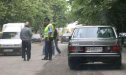 Rendőri felügyelet