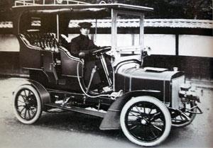 Ez volt az első japán autó, a Type Takuri