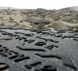 Csatornafedél a sivatagban