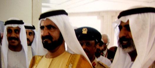 Dr. Kamali, a CERT alelnöke, Mohamed sejk, a dubai emír, valamint Nahjan sejk, az oktatási miniszter