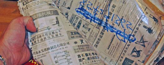 A csomagoláson a kínai anyagmozgatási trendekről is kaptam áttekintést