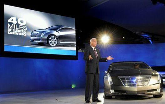 Cadillac Converj, a Detroitban beígért elektromos autó, aminek a gyártására nem lesz pénz