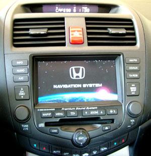 A Honda-féle navigáció sajnos Magyarországon egyelőre nem működik