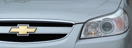 A hatalmas arany Chevrolet-jel nélkül ízlésesebb lenne