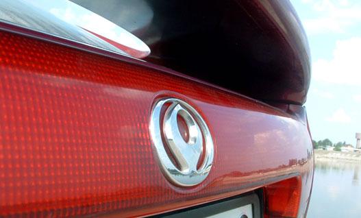 A Mazda-híd Csepelnél
