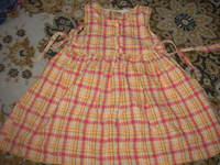 566b82a0b9 Sárga kockás nyári ruha 92-es, 500 Ft