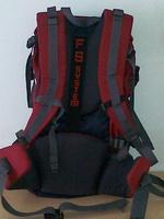 3e9832d747 Trek Sport Tibet E50 hátizsák eladó. Nem mai darab