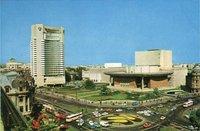 Bukarest Nemzeti Színház - 1978 Egyetem tér