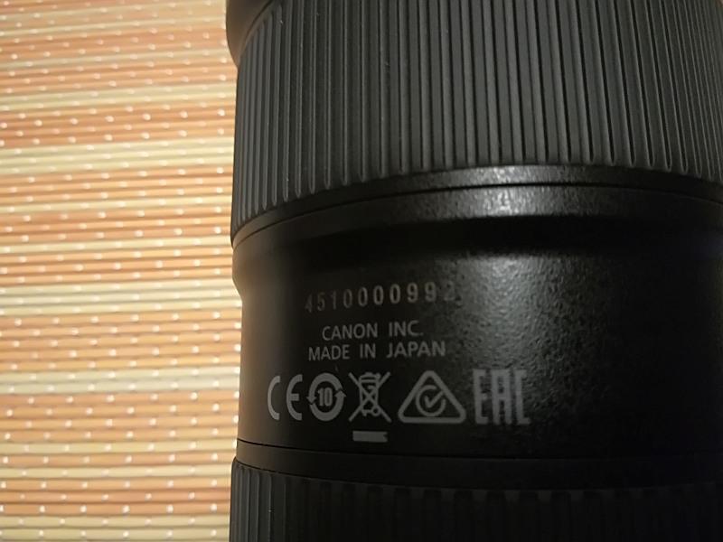 A Canon új ikonikus objektíve, az RF 85mm F1.2L USM a Canon eddigi legnagyobb felbontását kínálja · Ma kezdődik a Nagy-Szín-Pad!
