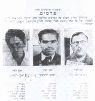 6490cd24c7 és végül izrael alapítóatyja, ben gurion: 1. generációs lengyel származású  bevándorló (akkoriban a szülővárosa oroszországhoz tartozott, de ő maga  lengyel ...
