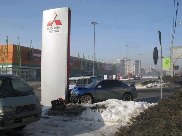 Ingyenes társkereső Edmonton ab