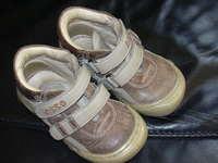 22-es méretű ASSO kiscipő eladó alig használt állapotban! 2500 Ft FISCHER  PRICE játszó asztalka baa57870b8