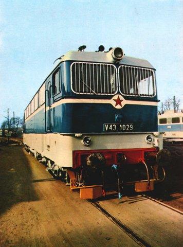 V43 mozdony vezetése